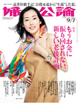 1513_issue_img.jpg