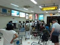airport38.jpg