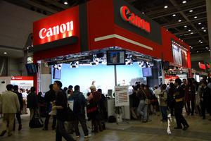 canon8.JPG