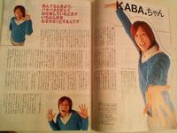 kaba9213235.jpg