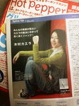 kimurakaera53.jpg