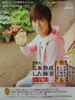 kiyoshi0329001250.jpg