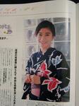shinohara69.JPG
