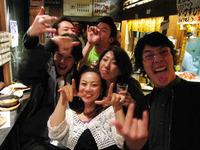 tachinomi.jpg