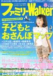ashidaF20111024_00001.jpg