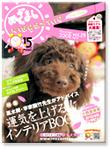 cover_vol29.jpg