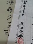 harada857702_93.jpg