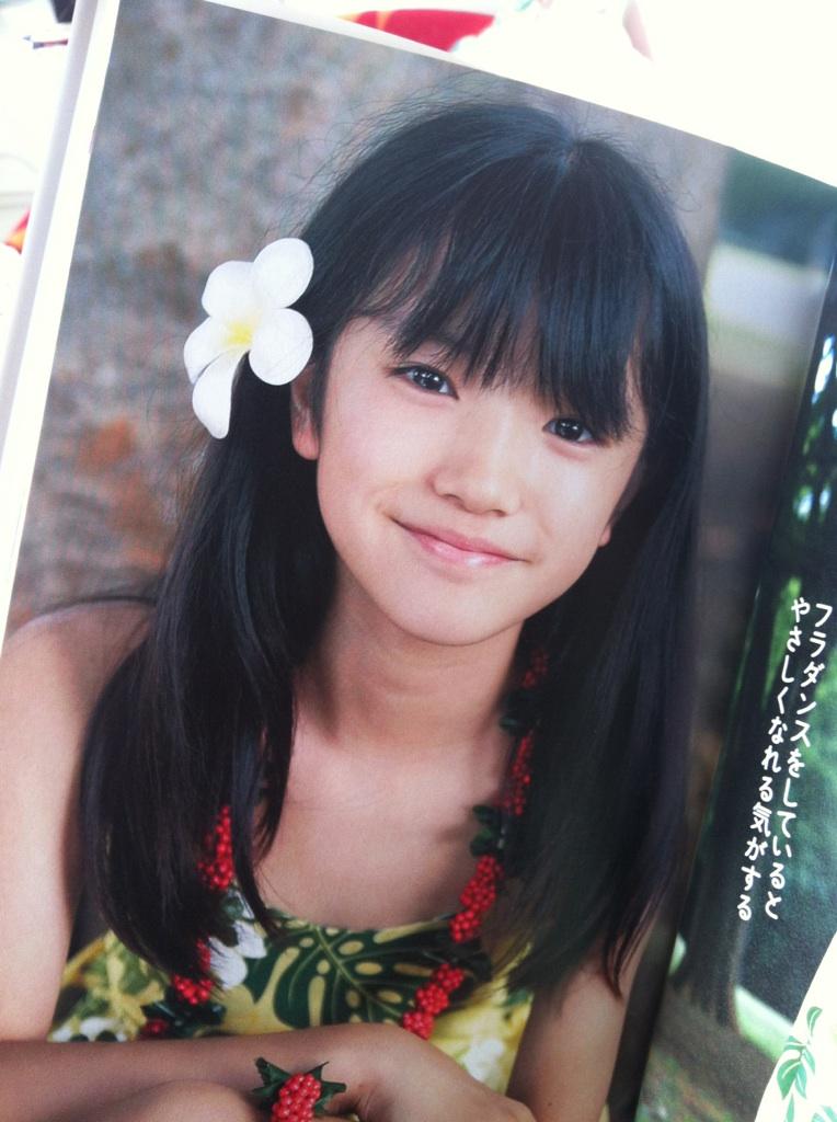 美山加恋の画像 p1_39
