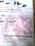nanpei61838_132.jpg