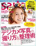 saita_cover2.jpg
