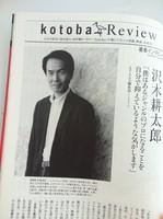 sawaki499289_63.jpg
