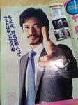takenouchi34894383_234.jpg