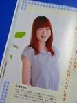 yamasemami311.jpg